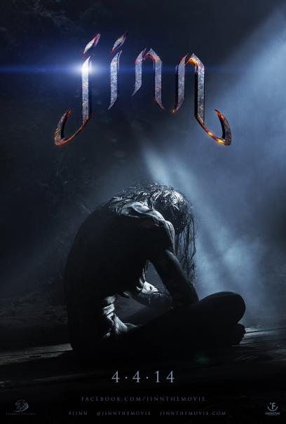 Jinn – Movie Review