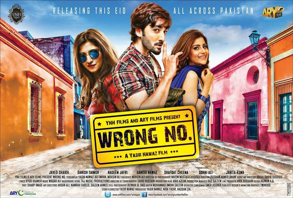 Wrong No – Movie Review