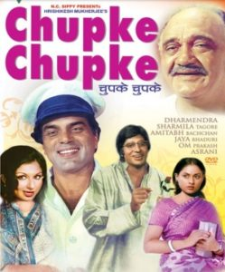 Chupke Chupke 1975
