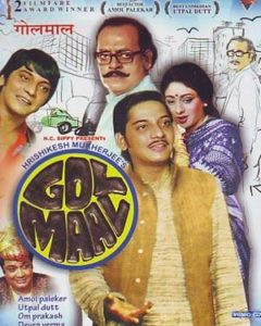 Gol Maal 1979 Movie