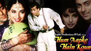 Hum Apke Hain Kaun 1994