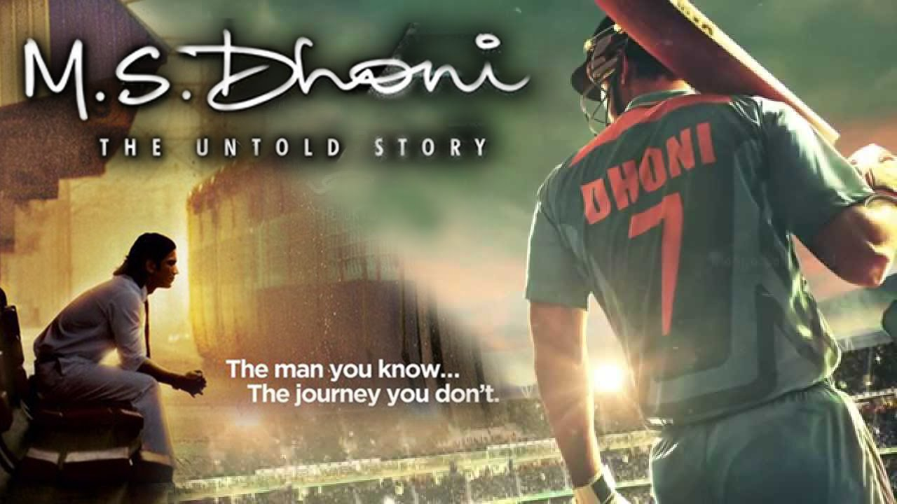 M. S. Dhoni The Untold Story 2016