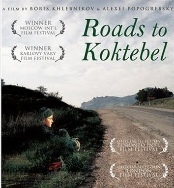 Koktebel Review