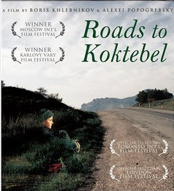 Koktebel – Movie Review
