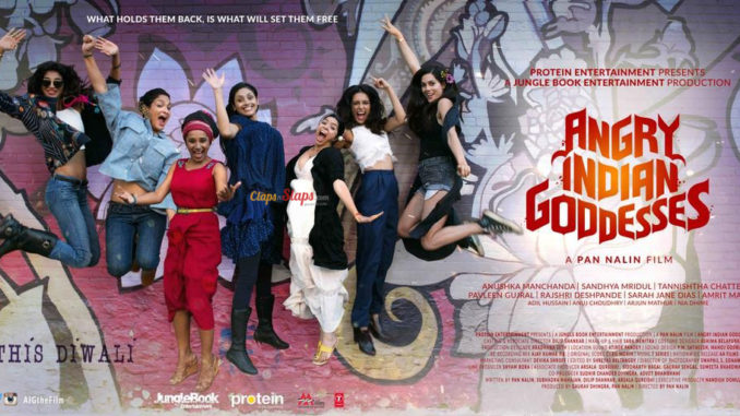Angry Indian Goddesses 2015 Bollywood Movie