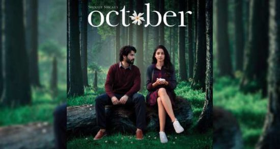 October 2018 - Movie